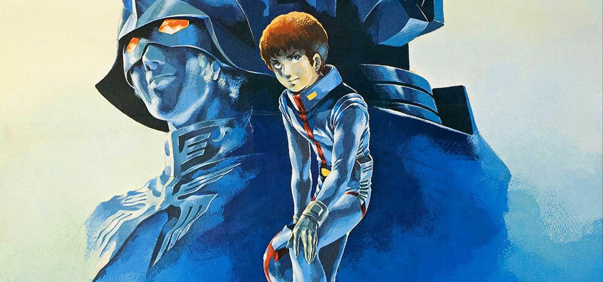 Les films Mobile Suit Gundam sortent sur YouTube