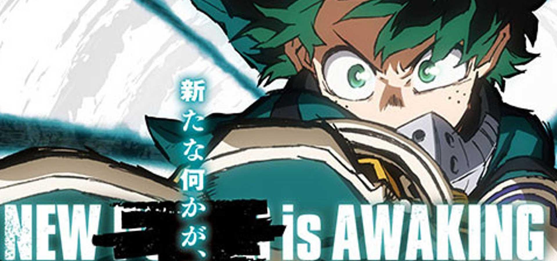 La Shueisha annonce My Hero Academia: Ikinokore ! Kesshi no Survival Kunren