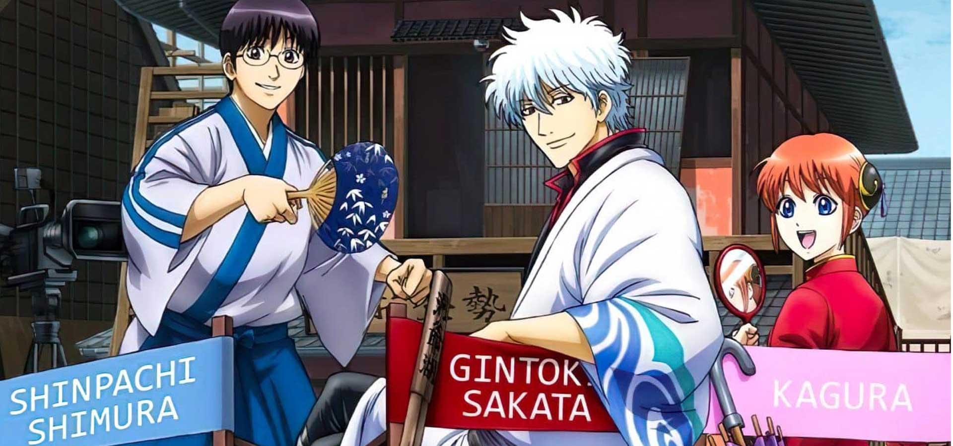 Un trailer du nouveau film Gintama The Final enfin disponible