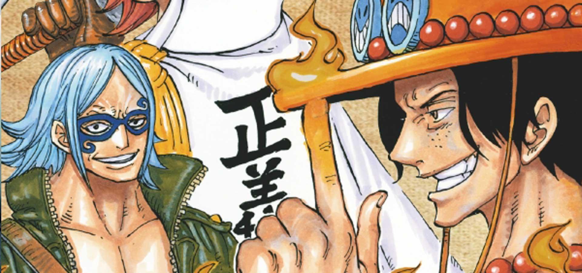 """One Piece : le """"Ace Novel'' adapté en manga par Boichi"""