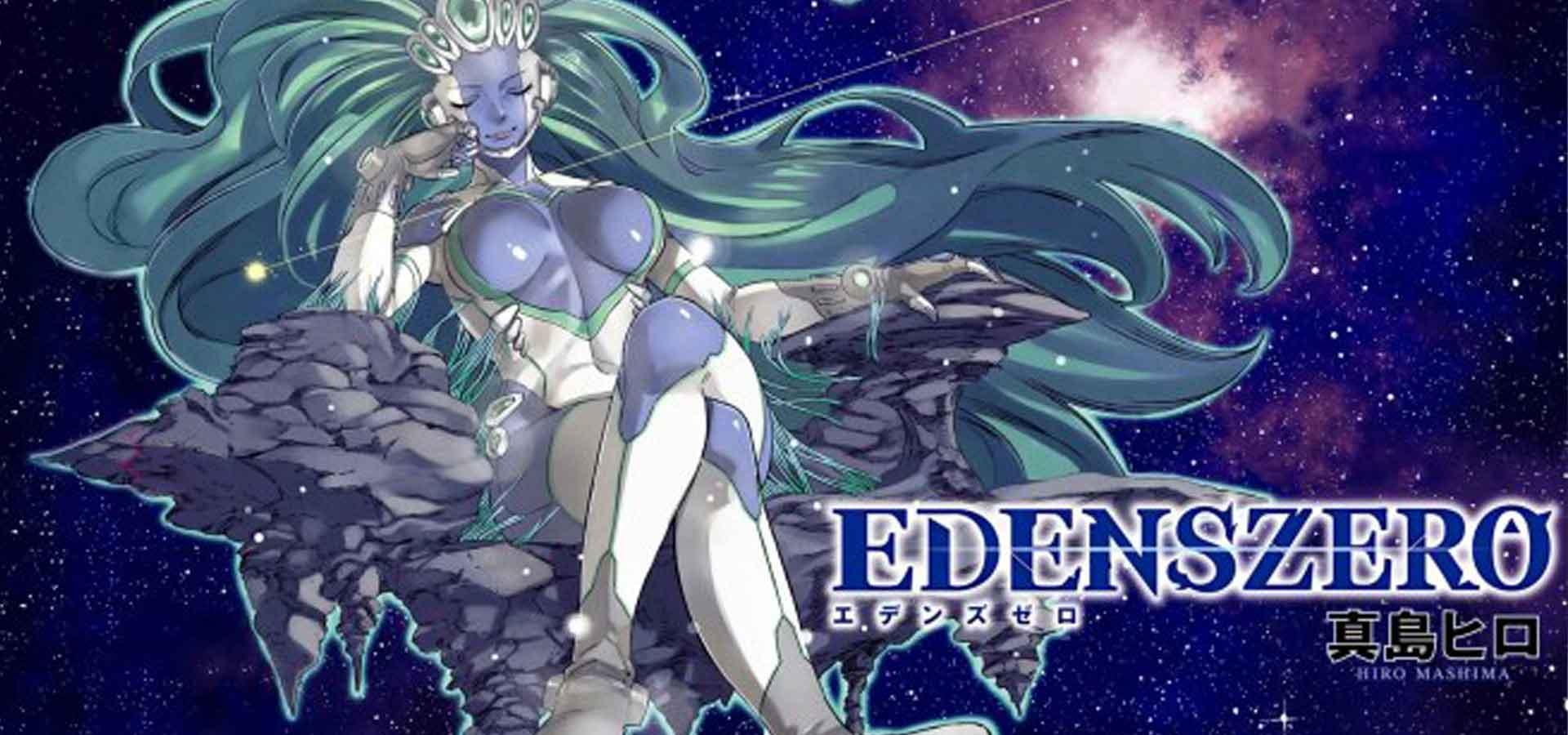 Edens Zero se voit adapté en jeu vidéo