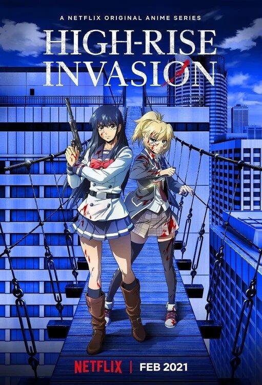 L'anime Tenkuu Shinpan adapté en anime sur Netflix