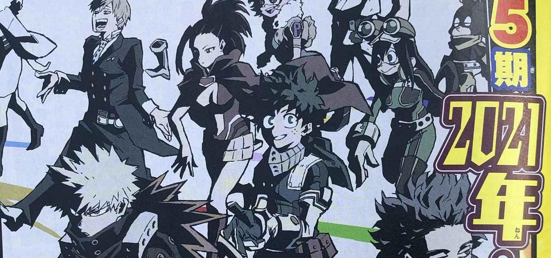 My Hero Academia, la saison 5 en Avril 2021 !