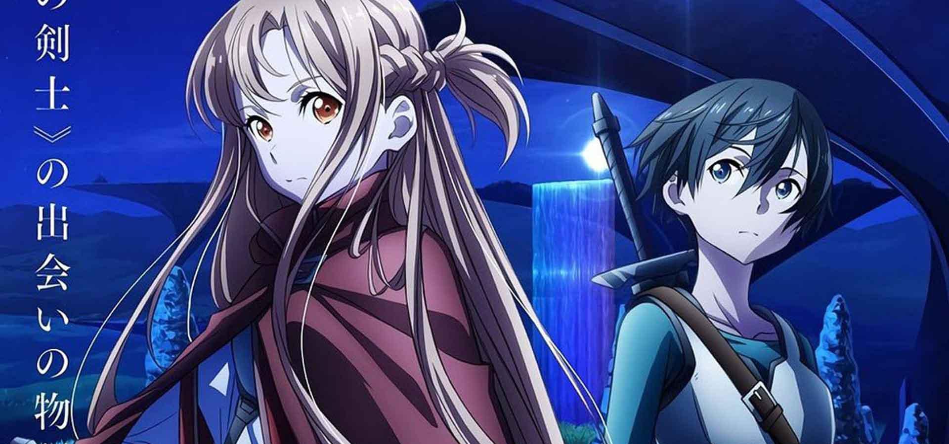 Sword Art Online Progressive: Hoshinaki Yoru no Aria